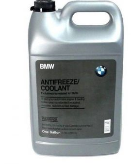 3 X Genuine Bmw Mini Coolant Antifreeze Blue Color 100% Concentrated 3 Gallons
