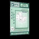 125c UPDATE ATSG TRANSMISSION MANUAL-HANDBOOK-REPAIR-GUIDE BOOK-BEST PRICE-SAVE