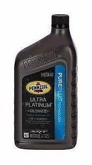 1 X  Pennzoil 0w40 Full Synthetic Ultra Motor Oil With Srt Engine ! 68171066pa