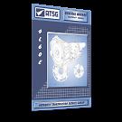 4L60E ATSG TRANSMISSION MANUAL-HANDBOOK-REPAIR-GUIDE BOOK-BEST DEAL-SAVE CASH!!