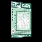 4L60E UPDATE ATSG TRANSMISSION MANUAL-HANDBOOK-REPAIR-GUIDE BOOK-BEST PRICE-SAVE
