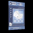 4t65e Atsg Transmission Manual-handbook-repair-guide Book-best Price-save Cash!!