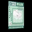4T60 UPDATE ATSG TRANSMISSION MANUAL-HANDBOOK-REPAIR-GUIDE BOOK-BEST PRICE-SAVE